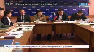 В региональном отделении «Единой России» обсудили введение в регионе системы раздельного сбора мусора