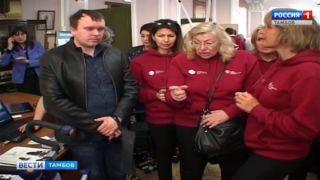 Тамбов посетил «Добропоезд» во главе с Ириной Слуцкой