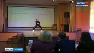 «Созвездие талантов» покажет, как надо в финале областного конкурса