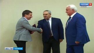 Контрольно-счетные органы Тамбовской области подвели итоги прошлого года