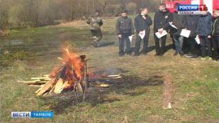 Школьникам рассказали и показали, чем грозит маленький костер большому лесу
