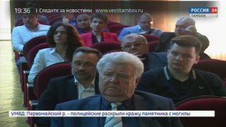 Олег Крохин: «Мы не на пустом месте эти предложения формируем»