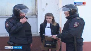 Тамбов атаковали террористы: полицейские под контролем УФСБ провели крупные учения