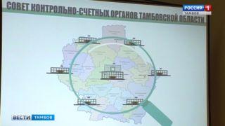 Контрольно-счетная палата будет контролировать расходование средств для реализации нацпроектов – Курлыкова