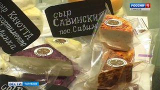 «Пьяная коза» и «Смуглянка». На презентации Рассказовского района угощали сырами из козьего молока
