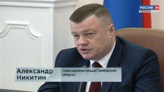 Александр Никитин: «Наша задача культивировать предпринимательскую инициативу»