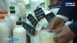 Сыр, масло и сладости: в «Геометрии бизнеса» представили вкусный потенциал