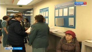 Работаем до последнего посетителя! Девиз налоговиков перед окончанием декларационной кампании