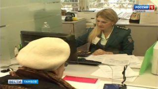 Налоговые инспекции вновь переходят на усиленный режим работы