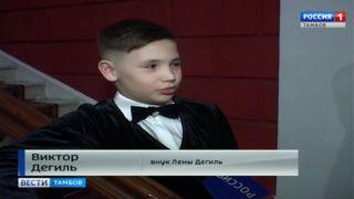 Посвящение Лене Дегиль: «Цвета радуги» выступили с особенным концертом