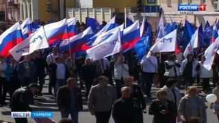 Евгений Матушкин: «Я хочу поздравить всех жителей нашей любимой Тамбовской области»