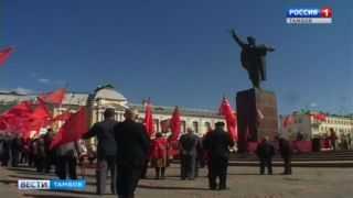 Первомай в красных тонах: за что сегодня ратуют коммунисты