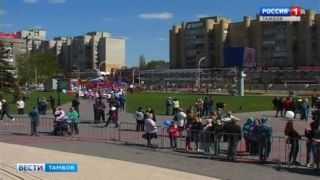 Справедливую экономику для человека труда потребовали участники Первомайской демонстрации в Тамбове