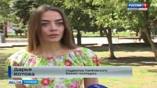 Студенты тамбовских сузов идут на добрые дела
