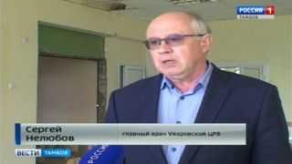 В Уваровской ЦРБ ремонтируют детскую поликлинику