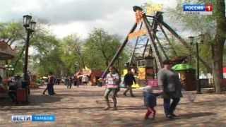 Головокружительный отдых: Парк культуры развлекает тамбовчан в майские праздники