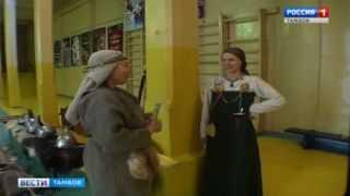 Тамбовские «викинги» изготавливают оружие и костюмы ушедших эпох