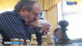 В Тамбове стартовал областной турнир по шахматам среди ветеранов