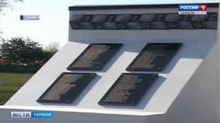 В Моршанском районе откроют мемориал погибшим в годы Великой Отечественной