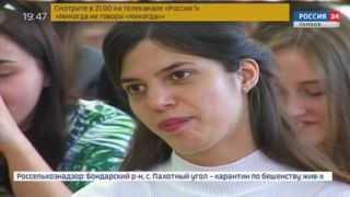 Антон Шагин пообщался с тамбовскими студентами