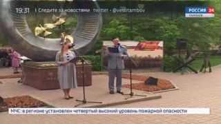 «Семь дней до Победы»: посвящение героям-морякам