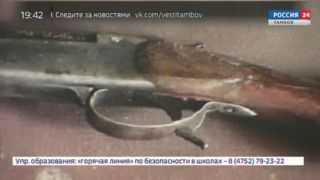 Житель Петровского района хранил в доме обрез и наркотики