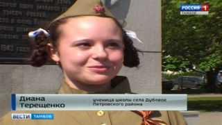 По местам, посвящённым Великой Отечественной войне: в Тамбове стартовал «Марафон памяти»