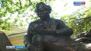 В Тамбове почтили память медиков, погибших в годы Великой Отечественной войны