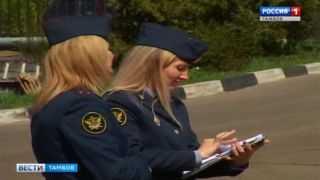 100 лет уголовно-исполнительной инспекции: один день из жизни офицера