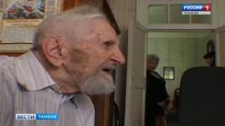 Старейший подводник России Юлий Ксюнин принимает поздравления с Днем Победы