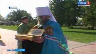 У тамбовчан вновь появится возможность приложиться к мощам блаженной Матроны Московской