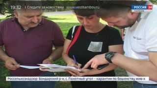 Главное – внимание! Ветераны ВДВ в гостях в ветеранов Великой Отечественной