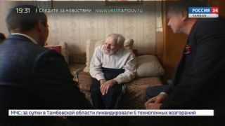 Юлий Ксюнин о победе в 45-ом: какой ее помнит легенда подводного флота
