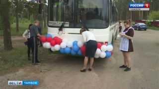 Едем и поём: на маршрут в Котовске вновь вышел «Автобус Победы»