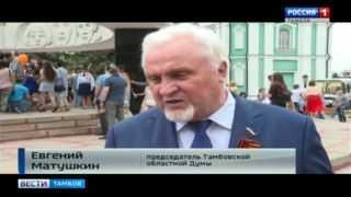 Евгений Матушкин: медаль моего дяди «За отвагу» очень много для меня значит