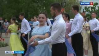 Под «Синий платочек»: вальс-сюрприз для гостей парка Победы