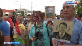 В одном строю живые и павшие: «Бессмертный полк» прошагал по улицам Тамбова