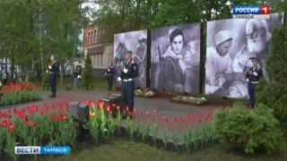 Вечная память Героям. Минута молчания в Тамбове