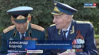Тамбовчане отметили 74-ую годовщину Великой Победы