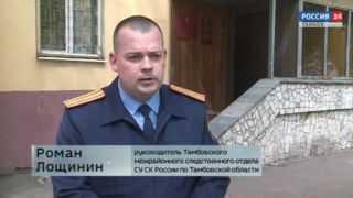 В Котовске найден мёртвым ребёнок