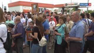 Тамбовская область отметила 74-ую годовщину Великой Победы