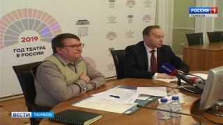 Спектакль Национального театра Карелии откроет конкурсную программу XIII театрального фестиваля имени Н.Рыбакова