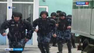Сегодня - День охранно-конвойных подразделений полиции