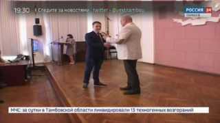 В Тамбове наградили школьников-победителей инженерных олимпиад