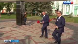 Александр Никитин и австрийская делегация возложили цветы к мемориалу «Вечный огонь» в Тамбове