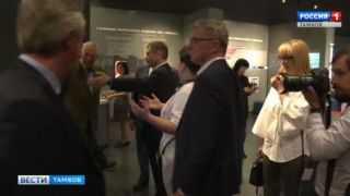 Австрийская делегация завершила визит в Тамбовскую область