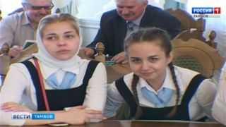 В Тамбове открыли вторую Всероссийскую Амвросиевкую научно-практическую конференцию