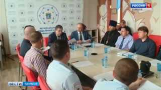 В Тамбовской области этим летом контролировать отдых детей может начать «Отцовский патруль»
