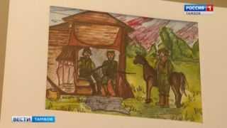 Юные художники попытались разобраться в истории тамбовского крестьянского восстания