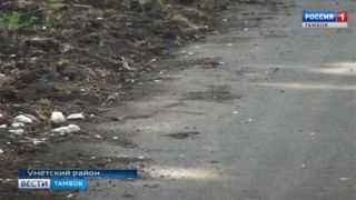 В Умете отремонтировали около километра дорог, надеются, что смогут и больше